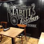 旅路Kitchen -