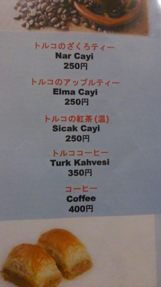 オオカミ カフェ&バー name=
