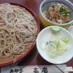 63313591 - せいろ大盛り+かき揚げ丼(1,020円)