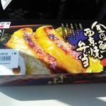 63314942 - 金目鯛西京焼弁当¥980
