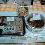 セブンイレブン - 料理写真:ざるそば、ロコモコ丼、マカロニサラダ
