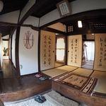 島京梵天 - ゲストハウス