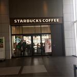 スターバックスコーヒー -