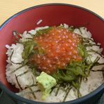 レストラン汐菜 - めかぶイクラ丼