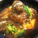 洋食亭 おおはし - ビーフビーフシチューのせ煮込みハンバーグ