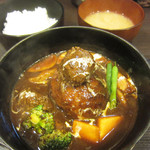 洋食亭 おおはし - ビーフシチューのせ煮込みハンバーグ