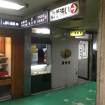 63318879 - 新味覚