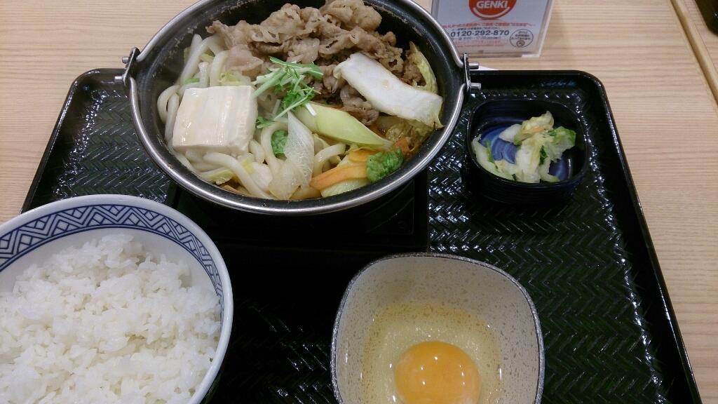 吉野家 広島宇品店