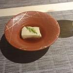 Kyounosakanakatsugi - ごま豆腐からスタート