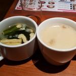 ガスト - スープとコーヒーです。