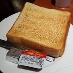 ガスト - セットのトーストです。
