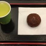 新杵 みちくさ餅 - かりんとう饅頭 + お茶(冷)(無料)
