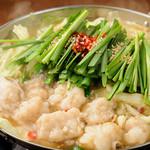 博多炉端 魚's男 - 谷山料理人がつくる博多仕込みのもつ鍋をお楽しみください