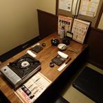 さんきゅう - 個室