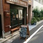 サニー コーヒー - 外観(17-03)