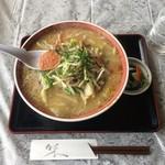 ラーメン 天狗山 - 味噌ラーメン ¥880