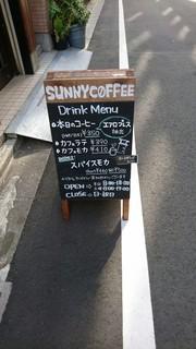 サニー コーヒー - 外看板(17-03)