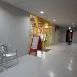マザーズ 札幌白石店 - 外観