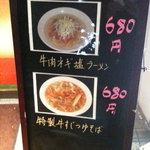 上海美食 - {POP