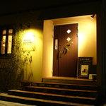 OSTERIA SAKAZUME - 2011/01/07撮影