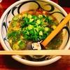 麺鮮醤油房 周平 - 料理写真:『ネギギャンらーめん』様(680円)