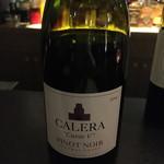 Wine Bar Lepre -
