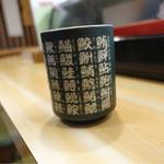 徳川寿し -
