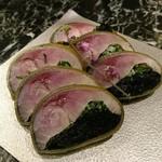 魚貝三昧 げん屋 - 昆布サバ