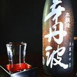 日本酒(熱燗、冷酒)