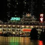 Jumbo Floating Restaurant -