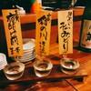 Morimorishoutengenshiyakisakabakiyariya - ドリンク写真:利き酒セット 1000円(税別)  メニューから日本酒3種類を選べました。60ccずつで合わせて180ccなのかな。