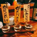 モリモリ商店2号店 原始焼酒場 きやり屋 - 利き酒セット 1000円(税別)  メニューから日本酒3種類を選べました。60ccずつで合わせて180ccなのかな。