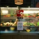 七宝 麻辣湯 - 外観/並ぶトッピング