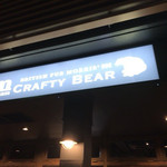 CRAFTY BEAR -