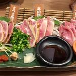 ももや精肉堂 - 地鶏刺身盛り合わせ 3種盛 950円