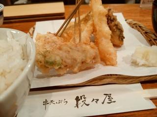 串天ぷら 段々屋