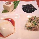 綾門 - 料理写真:前菜