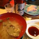 63354579 - 貝汁とひらまさ      貝汁240円 ひらまさ290円 貝汁旨い(笑)