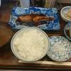 魚マサ - 料理写真:天然ブリ照焼 900円