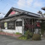 佐野山銀本店 - 造園業の方・・・紹介したい