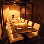 AJITO - 宴会が好評!一体感あるシンプルモダンな空間で。