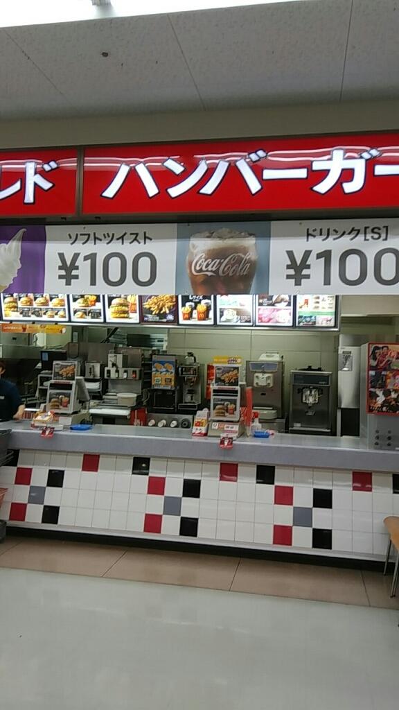 マクドナルド 米沢ヨークベニマル店