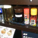 中華そば壱 - 調味料類