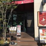 尼崎イタリアンVin Vin BAL - 阪神尼崎駅のすぐ北側、シニアマンションの一階