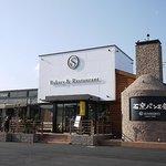 石窯パン工房サンメリー - パンの販売とレストラン