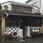 邪宗門 - なまず壁が残る古民家なカフェ