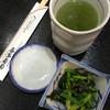 Kitazushi - 料理写真:上がりとほうれん草の胡麻和え