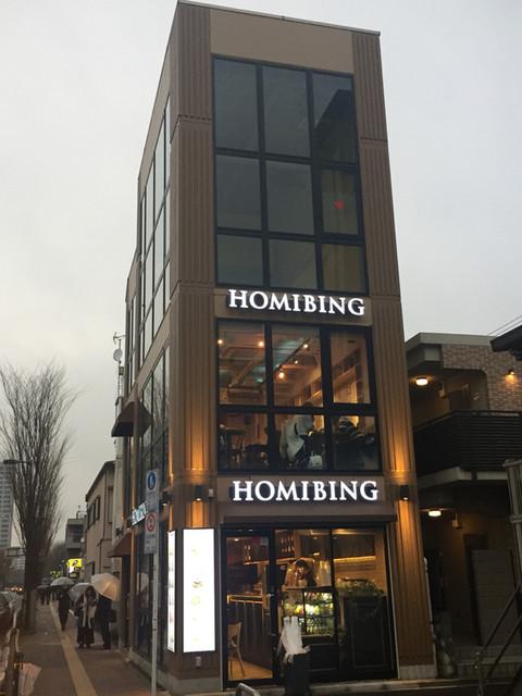HOMIBING