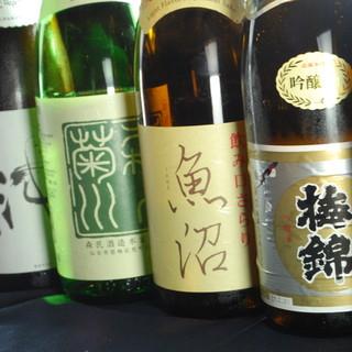 ★和食×ビストロ×ワイン、地酒