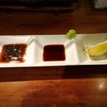 63378634 - タレ、山葵醬油、レモン